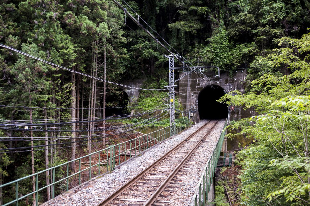 中井侍駅トンネル