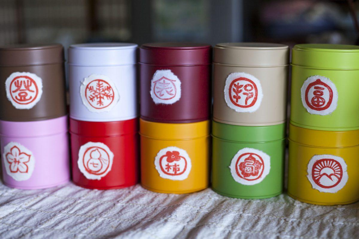 茶むらいお茶缶